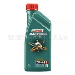 Масло моторн. Castrol Magnatec Diesel 10w-40 B4 (Канистра 1л)
