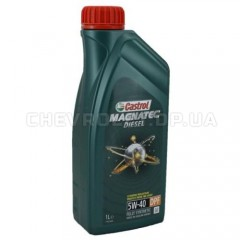 Масло моторн. Castrol Magnatec Diesel 5w-40 DPF (Канистра 1л)